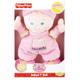 Fisher Price Brilliant Basics Baby's 1st Doll