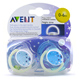 Avent Silicone Soothers Glow in the Dark…